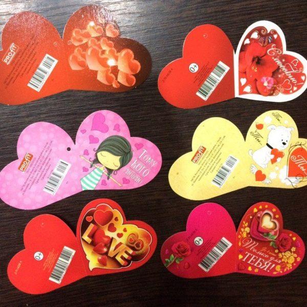 Маленькая открытка сердечко 1